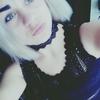 Юлия, 20, Артемівськ