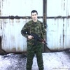 Виталий, 29, г.Кисловодск