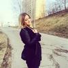 Валерия, 26, г.Славянск