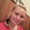 Екатерина, 27, г.Можга