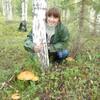 Зинаида Головко, 35, г.Ухта