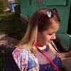 Анастасия Волкова, 19, г.Старобельск