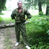 Walentin, 33, г.Дубровка