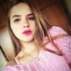 Маргарита, 18, г.Уссурийск
