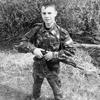 Олександр, 18, г.Житомир