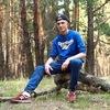 Дмитрий, 21, г.Мурманск