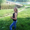 танюшка, 36, г.Мирноград