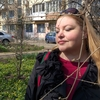 Татьяна, 44, г.Армавир