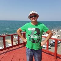 Артем, 42 года, Рыбы, Казань