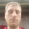 Валерий, 36, г.Ростов