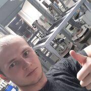 Алексей 25 Лысково