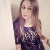 Карина, 21, Українка