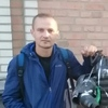 Slavik, 39, г.Киев