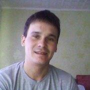 Артур 34 года (Лев) Актюбинский