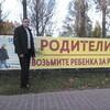 АЛЕКСАНДР, 40, г.Могилёв