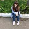 Христина, 20, г.Ивано-Франковск