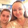Елизавета, 20, г.Новосибирск