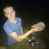 Атанов Николай, 21, г.Ростов-на-Дону