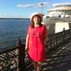 Ирина, 62, г.Новочебоксарск