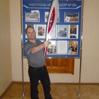 Алексей, 45 лет, Лев, Липецк