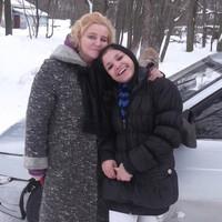Анжелика, 53 года, Водолей, Воронеж
