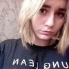 Евгения, 18, г.Москва