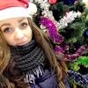 Татьяна, 22, г.Бийск