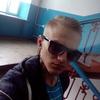 Сергей, 19, г.Новосибирск