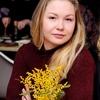 Анастасия Романенко, 23, г.Донецк
