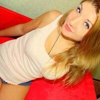 Тая, 29 лет, Дева, Санкт-Петербург