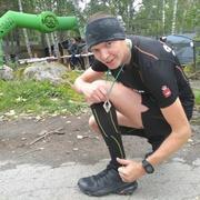 Алексей 41 Каменск-Уральский