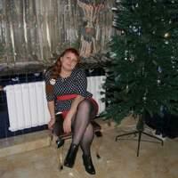 Елена, 39 лет, Козерог, Каневская