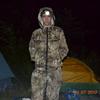 anatoliy, 35, Kirovgrad