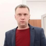 Максим 37 Ставрополь