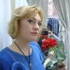 Anastasiya, 39, Abramtsevo
