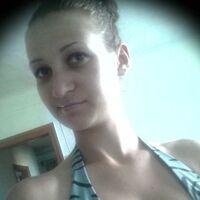 Дарья, 24 года, Скорпион, Владивосток