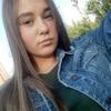 кристина, 23, г.Боровая