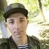 руся, 21, г.Калининград