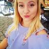 Анна, 18, г.Днепр