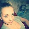 Наталья, 27, г.Лопатино
