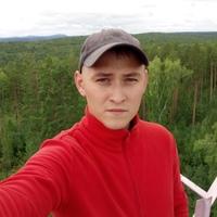 Миша, 28 лет, Рак, Черемхово