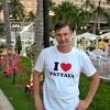 Рустем, 41, г.Паттайя
