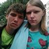 Алина, 20, г.Северск
