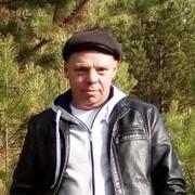 женя 39 Томск