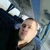 mihail, 39, Vanino