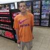 Glen, 20, г.Нью-Йорк