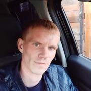 Константин 20 Пермь