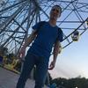 Олег, 24, г.Ярославль