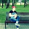 Илья Mikhaylovich, 21, г.Минск