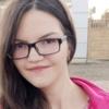 Кристина, 21, г.Городовиковск